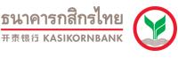 ธนาคาร กสิกรไทย