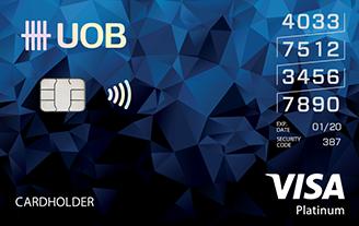 บัตรเครดิต ยูโอบี โยโล่แพลตินั่ม ส่วนลด MRT 2562